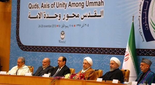 Role of Iran's Islamic revolution in promoting Muslim unity